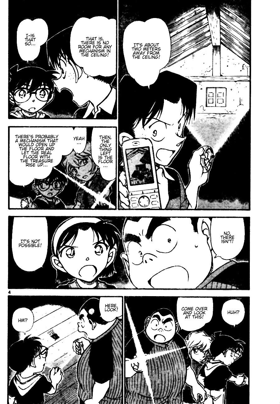 Detective Conan Chapter 691  Online Free Manga Read Image 4
