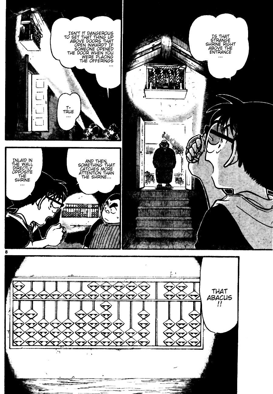 Detective Conan Chapter 691  Online Free Manga Read Image 8