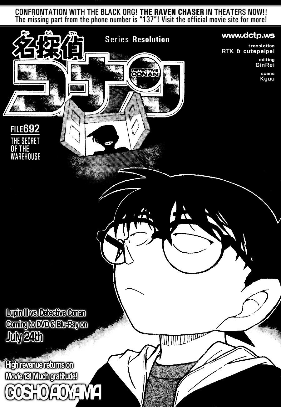 Detective Conan Chapter 692  Online Free Manga Read Image 1