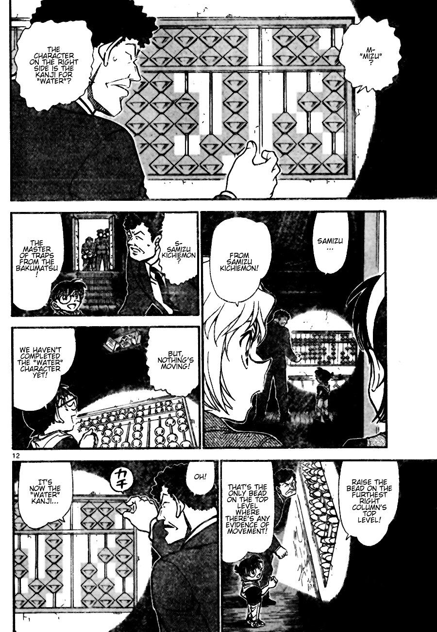 Detective Conan Chapter 692  Online Free Manga Read Image 12
