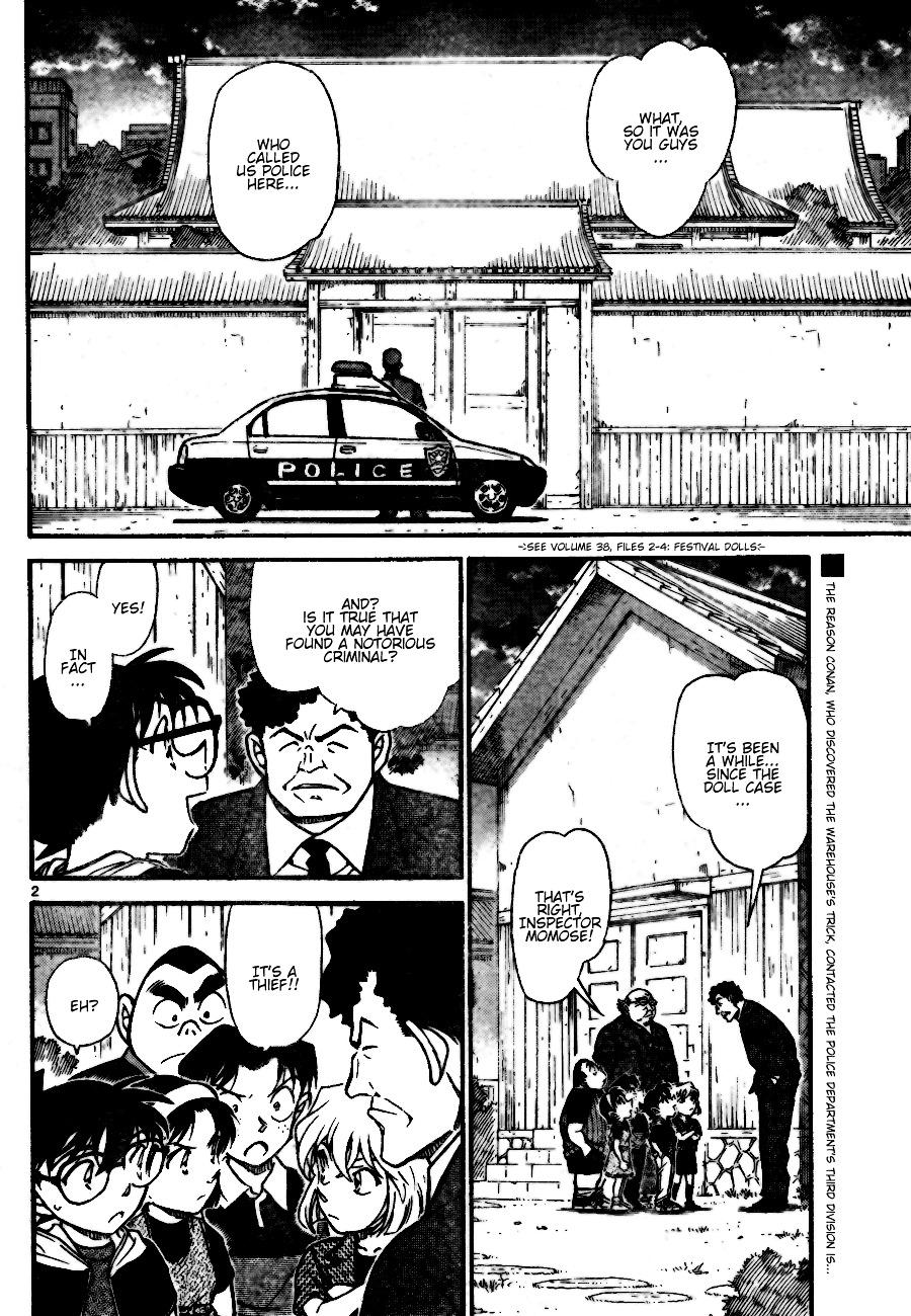 Detective Conan Chapter 692  Online Free Manga Read Image 2