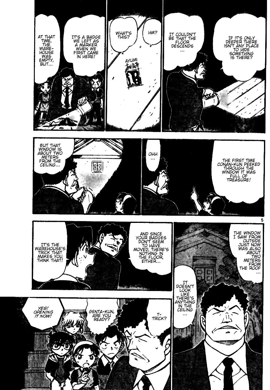 Detective Conan Chapter 692  Online Free Manga Read Image 5
