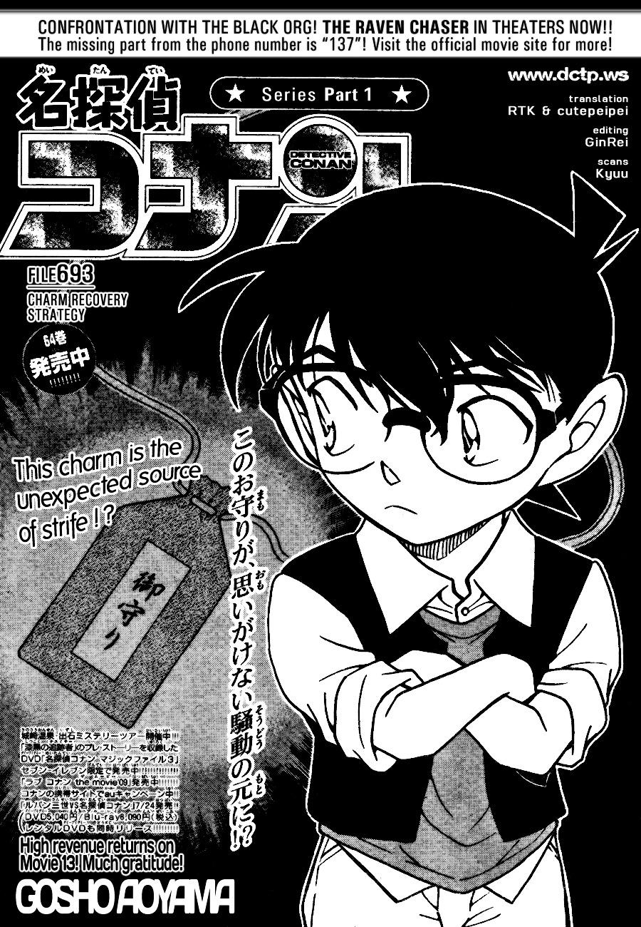Detective Conan Chapter 693  Online Free Manga Read Image 1