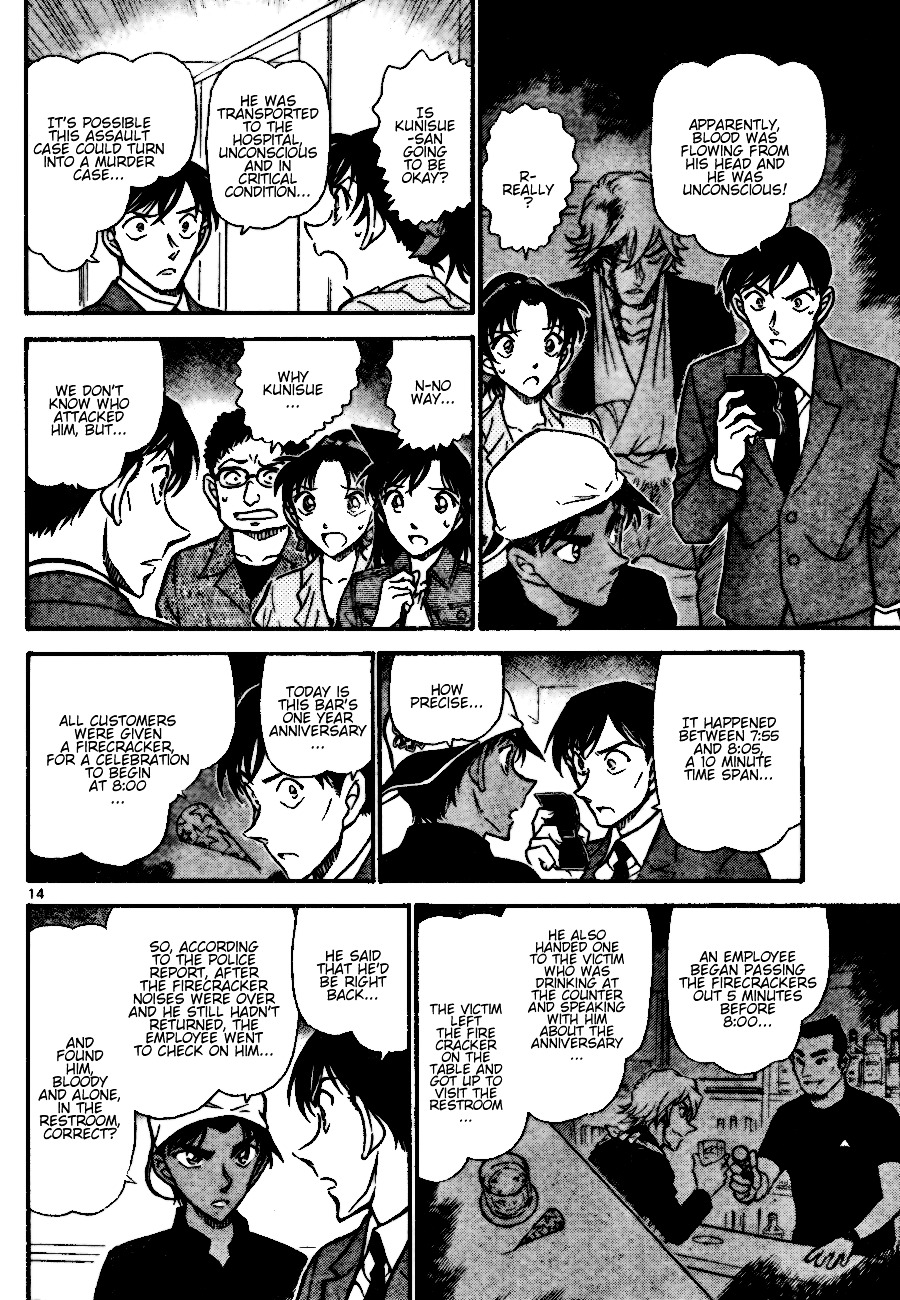 Detective Conan Chapter 693  Online Free Manga Read Image 14