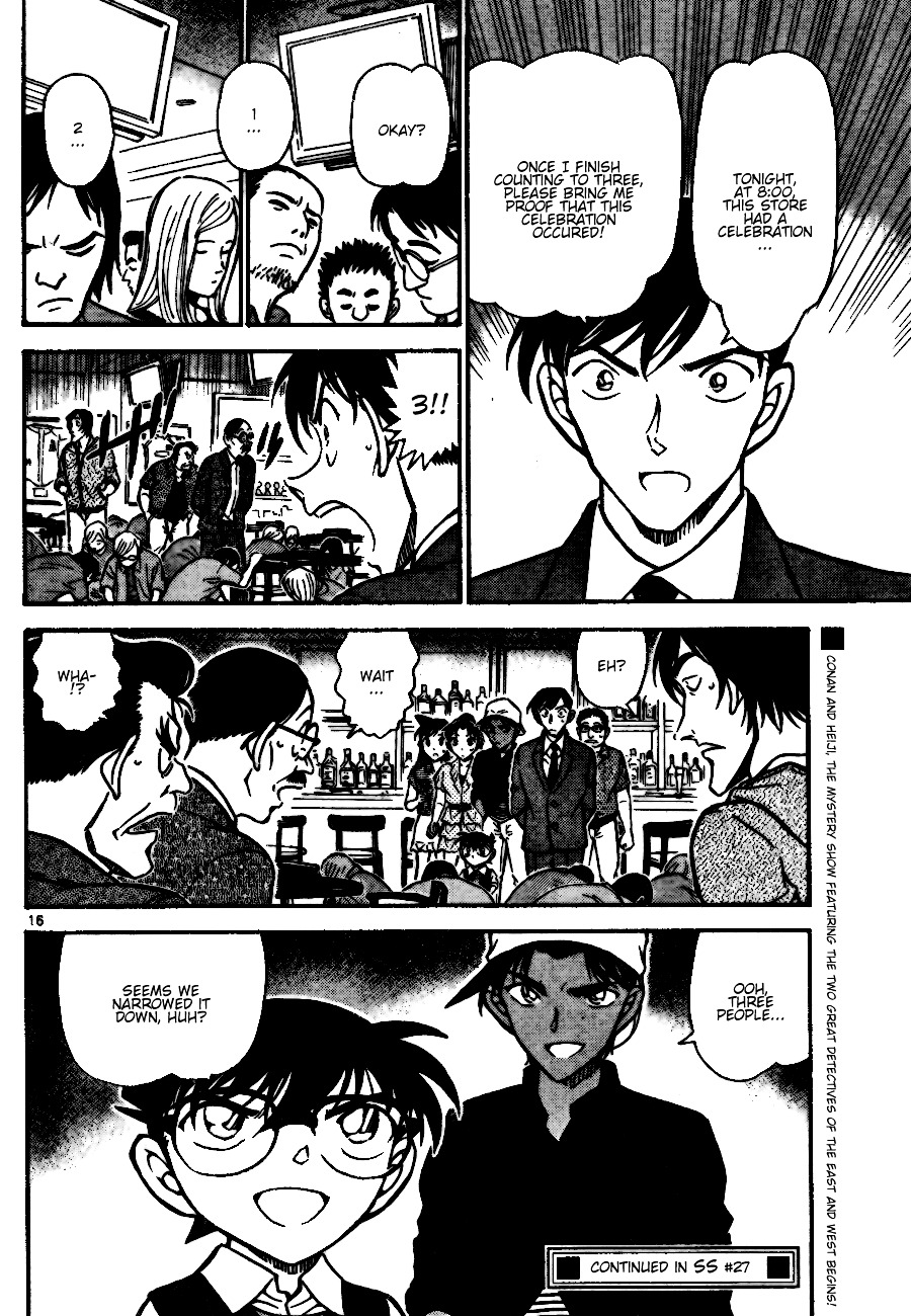 Detective Conan Chapter 693  Online Free Manga Read Image 16