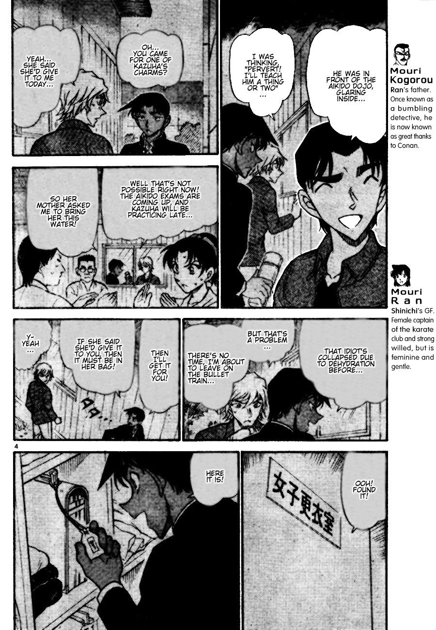 Detective Conan Chapter 693  Online Free Manga Read Image 4