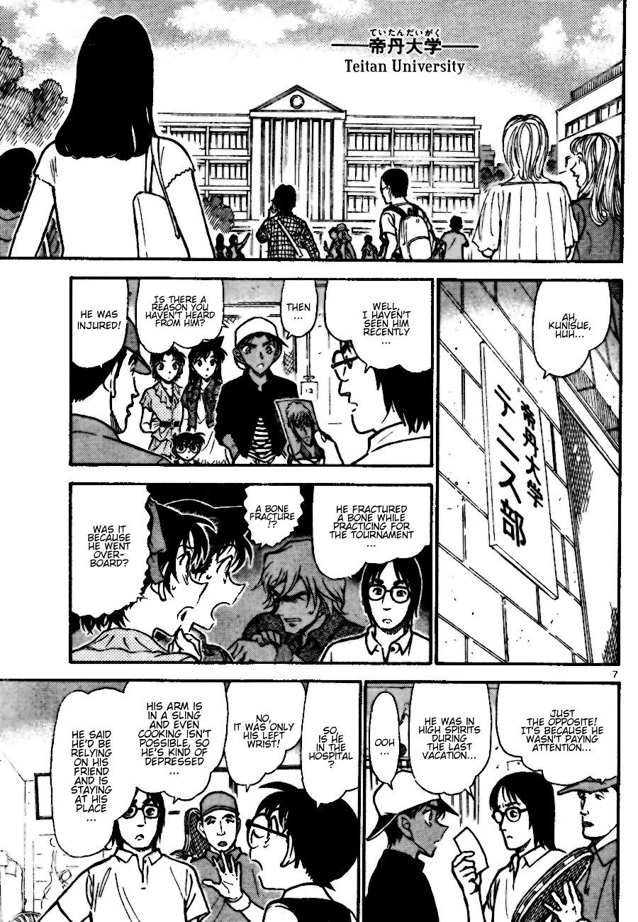 Detective Conan Chapter 693  Online Free Manga Read Image 7