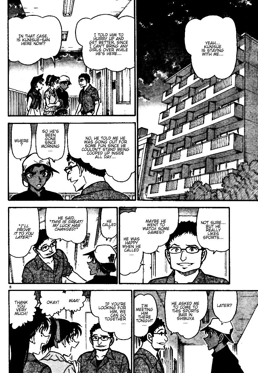 Detective Conan Chapter 693  Online Free Manga Read Image 8