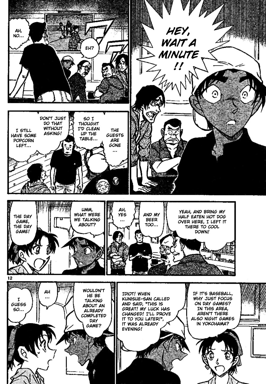 Detective Conan Chapter 694  Online Free Manga Read Image 12