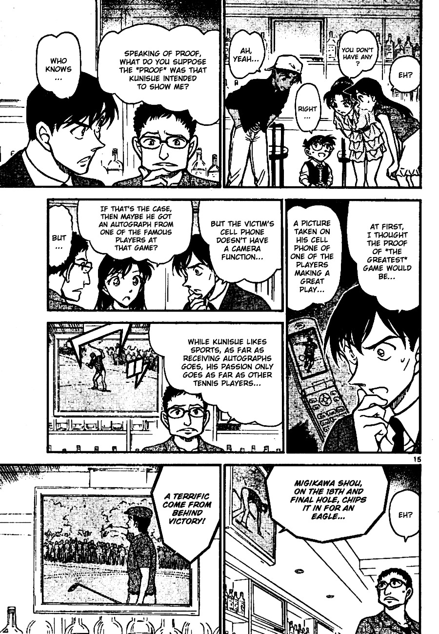 Detective Conan Chapter 694  Online Free Manga Read Image 15
