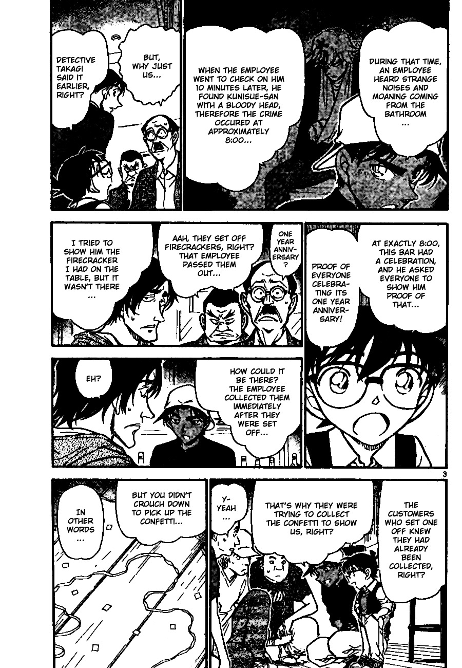 Detective Conan Chapter 694  Online Free Manga Read Image 3