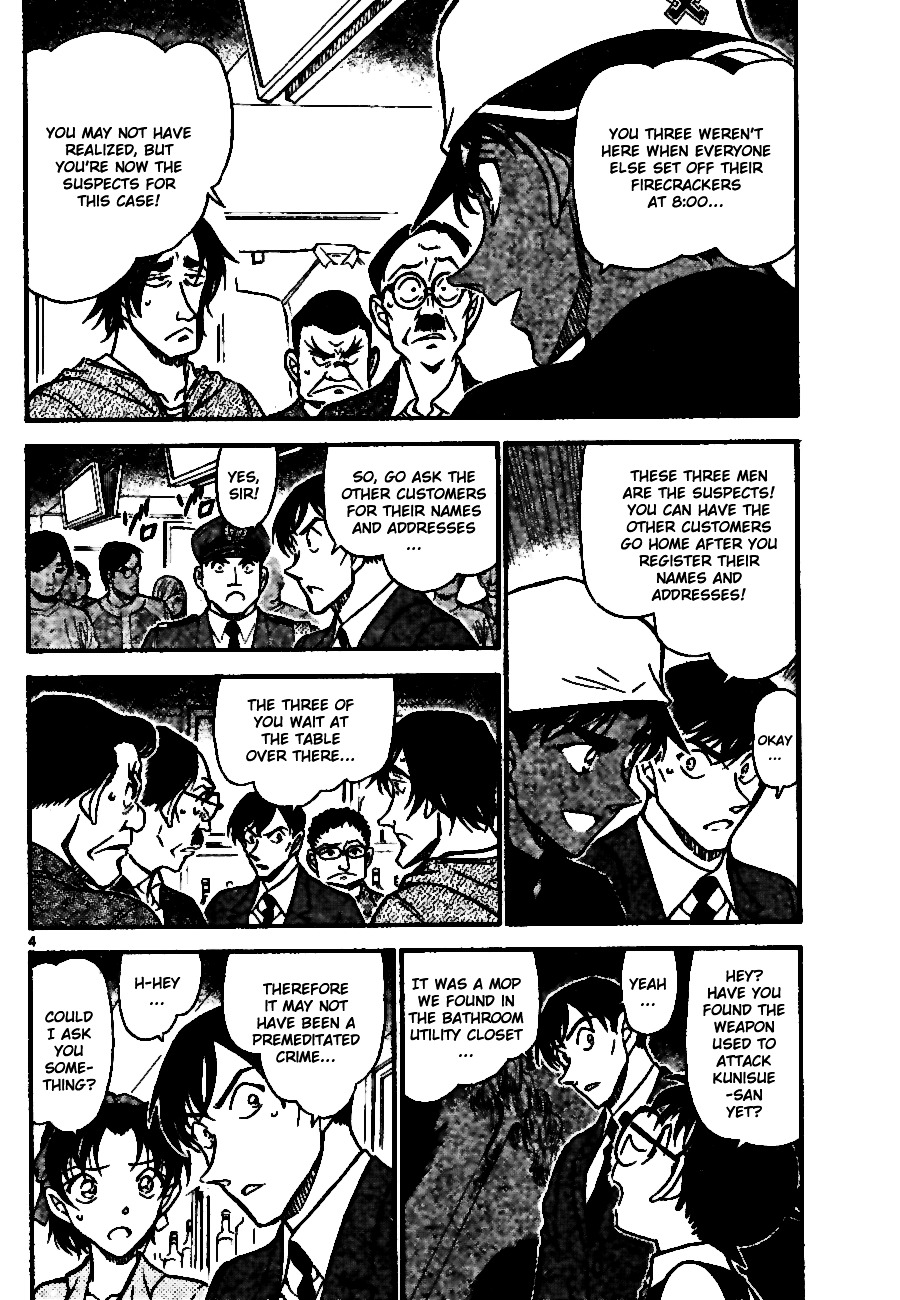 Detective Conan Chapter 694  Online Free Manga Read Image 4