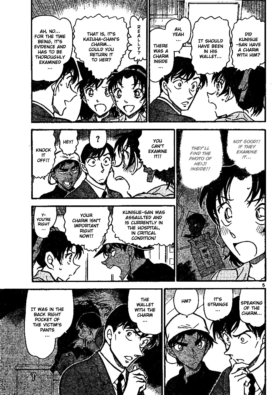 Detective Conan Chapter 694  Online Free Manga Read Image 5