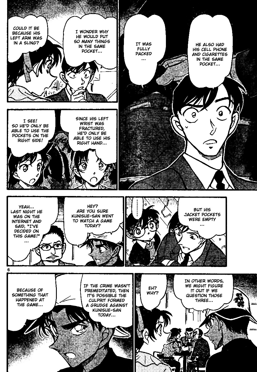 Detective Conan Chapter 694  Online Free Manga Read Image 6