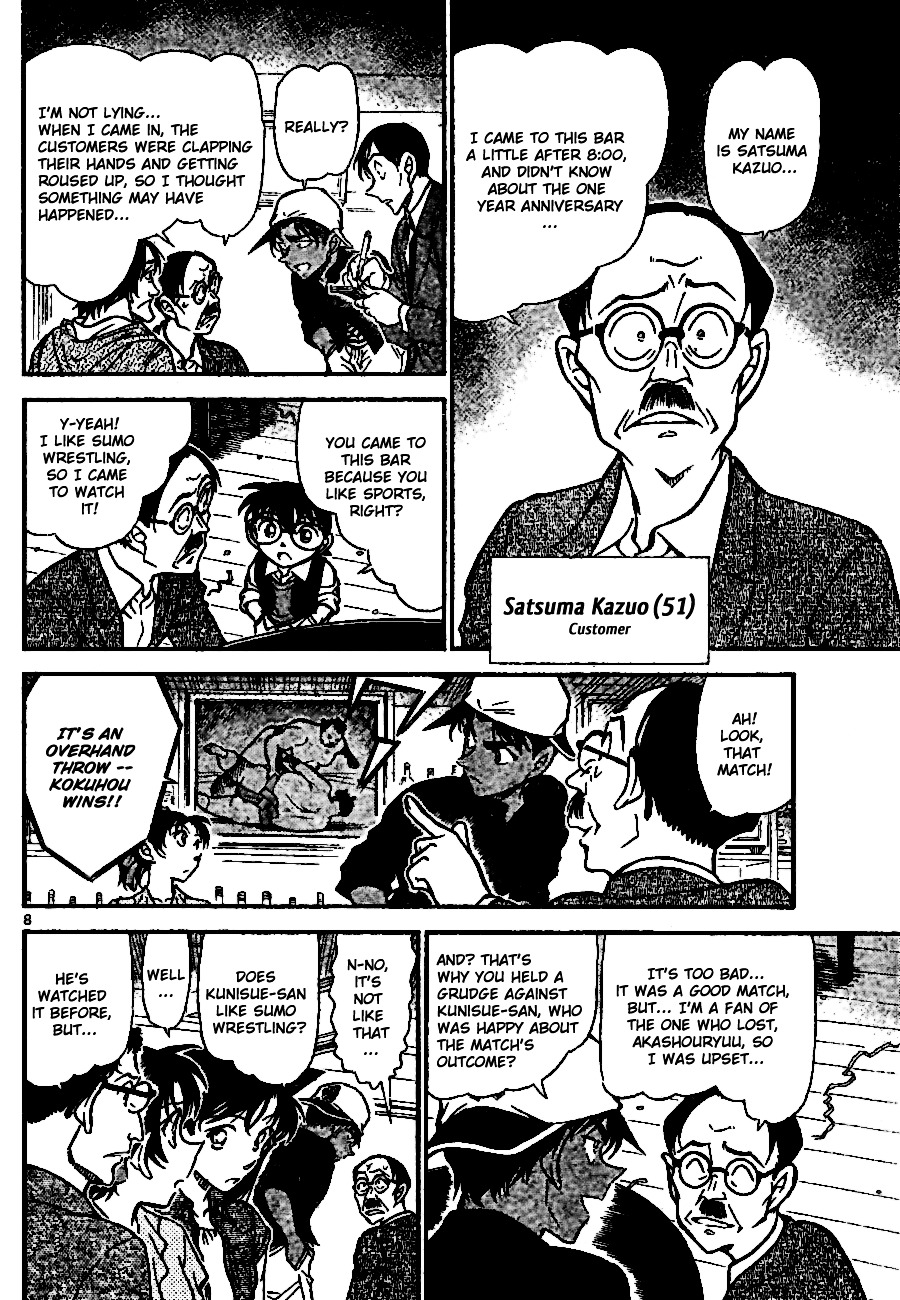 Detective Conan Chapter 694  Online Free Manga Read Image 8