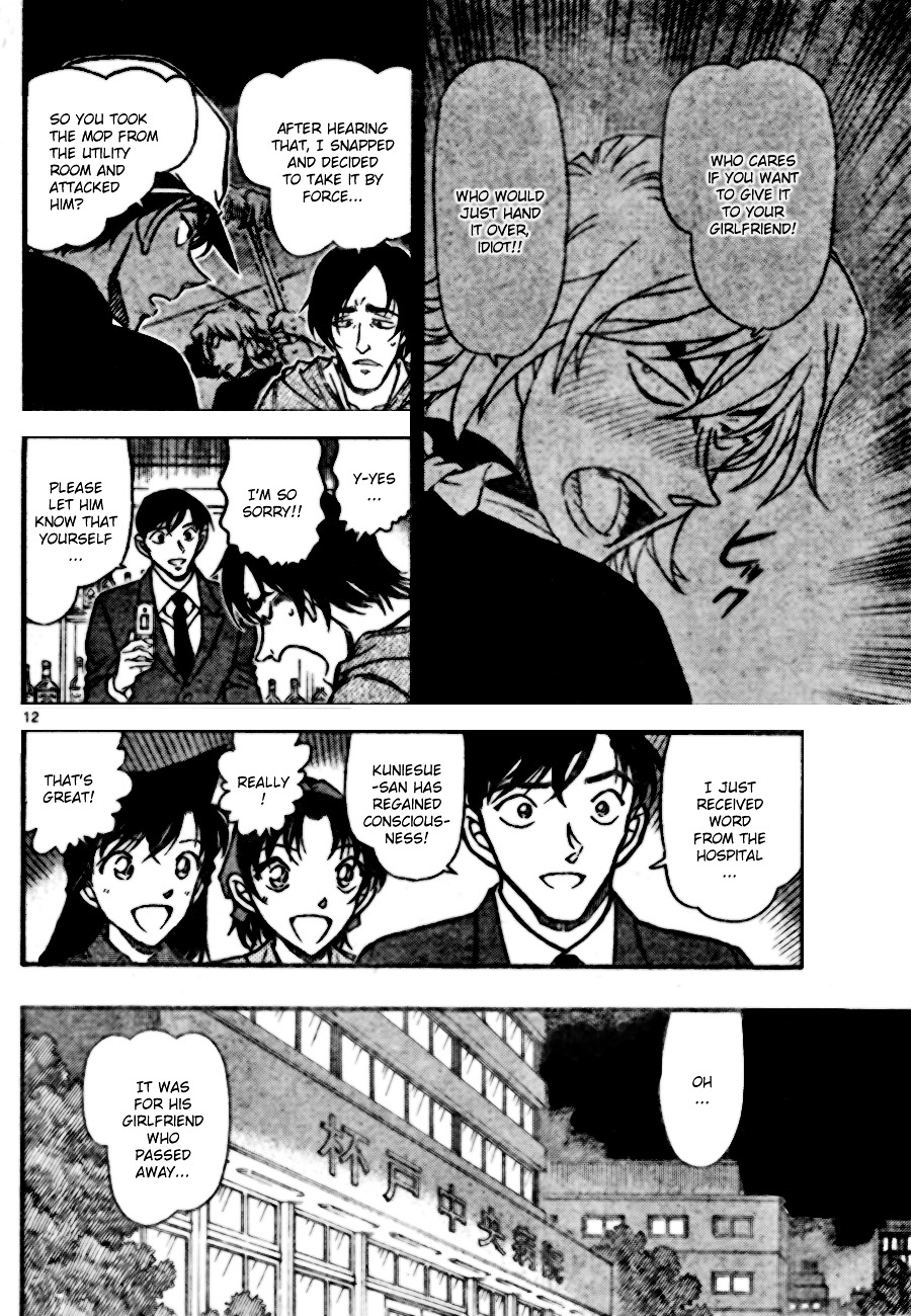 Detective Conan Chapter 695  Online Free Manga Read Image 12