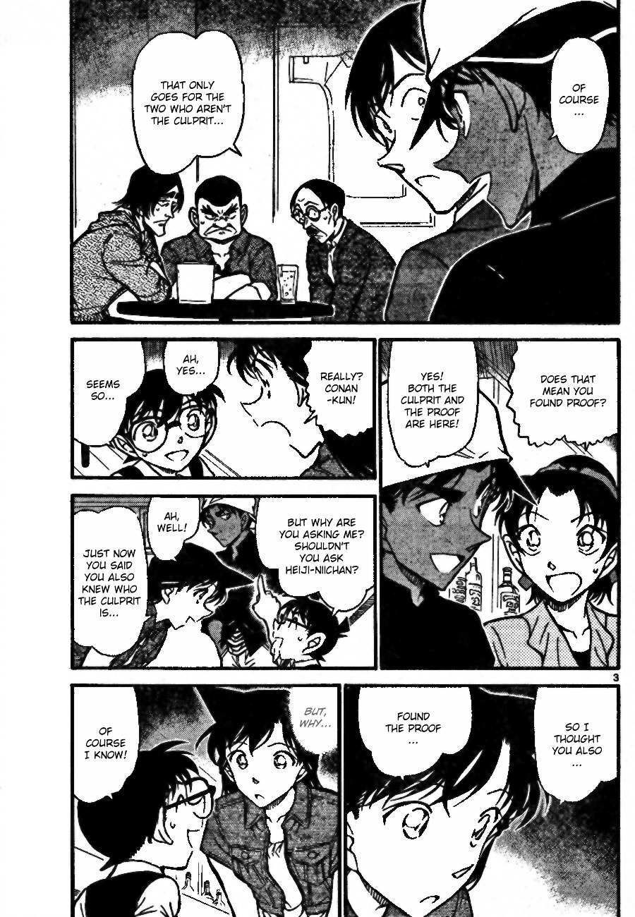Detective Conan Chapter 695  Online Free Manga Read Image 3