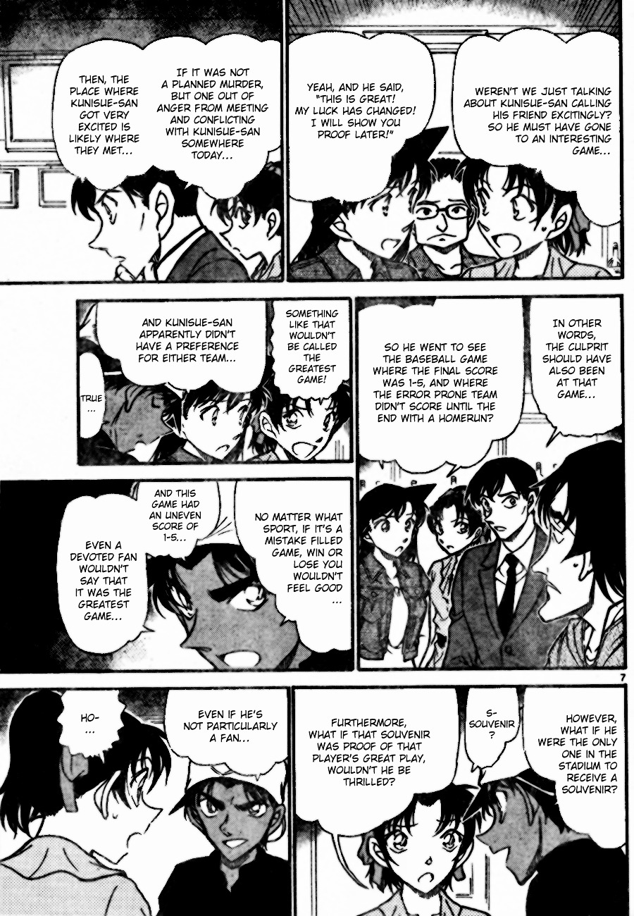 Detective Conan Chapter 695  Online Free Manga Read Image 7