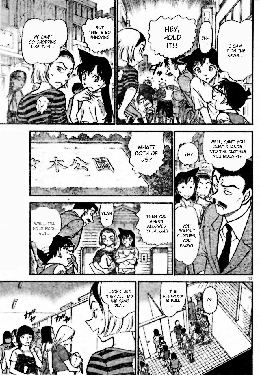 Detective Conan Chapter 696  Online Free Manga Read Image 13