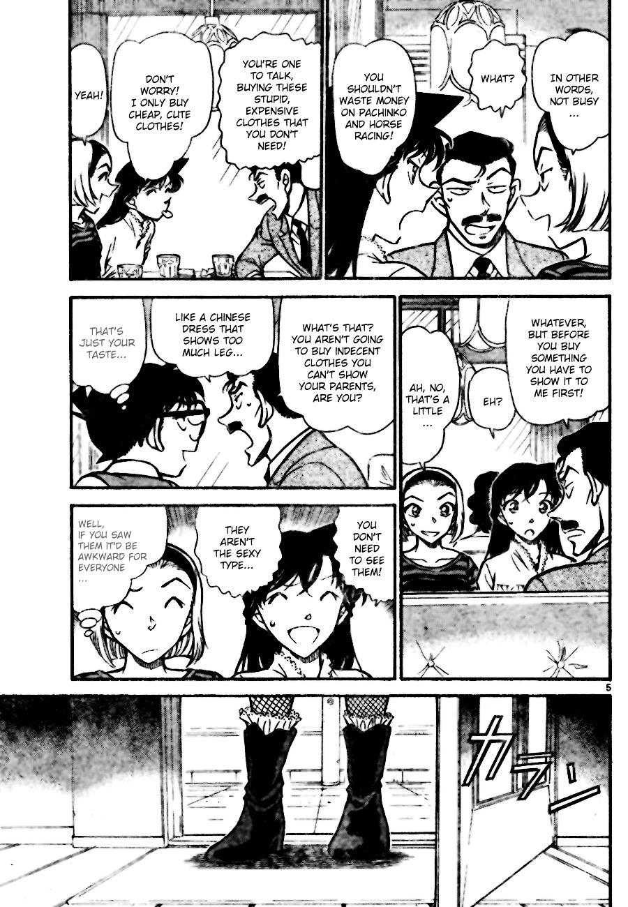 Detective Conan Chapter 696  Online Free Manga Read Image 5