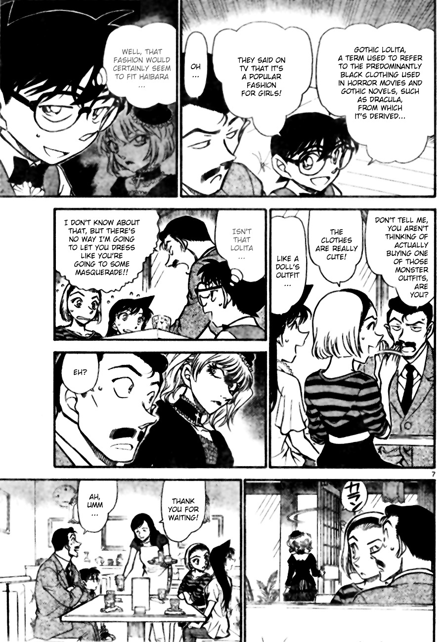 Detective Conan Chapter 696  Online Free Manga Read Image 7