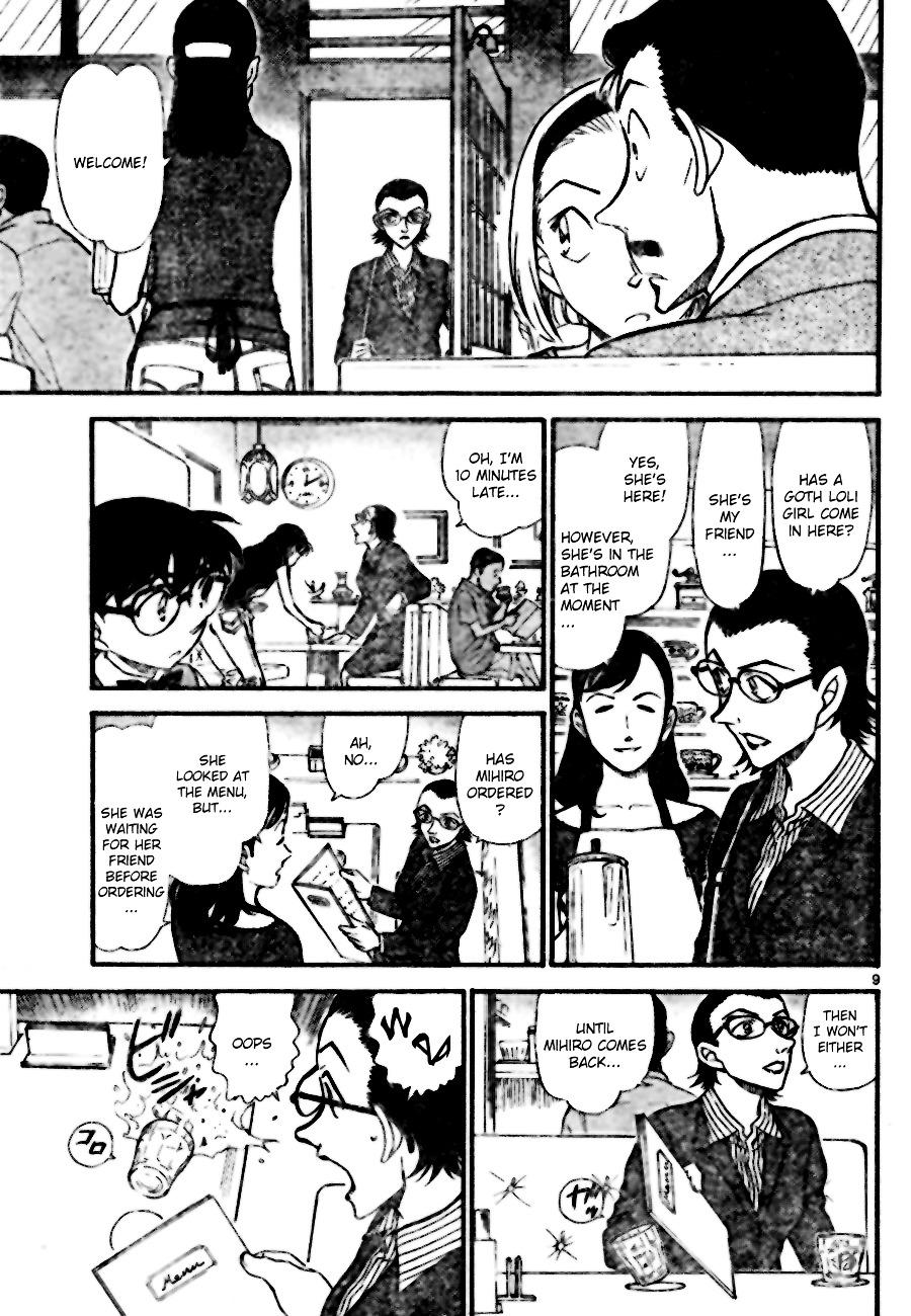 Detective Conan Chapter 696  Online Free Manga Read Image 9