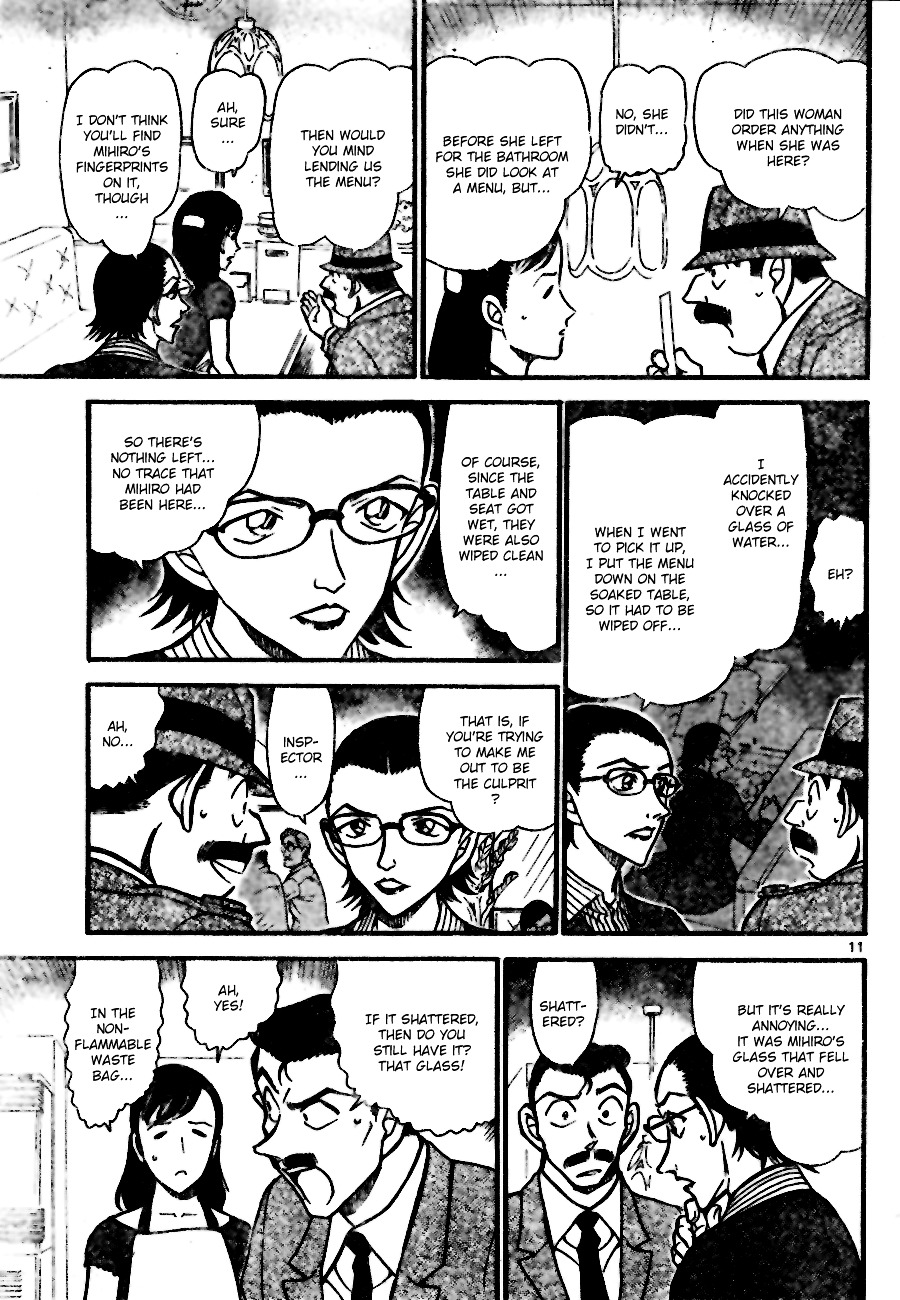 Detective Conan Chapter 697  Online Free Manga Read Image 11