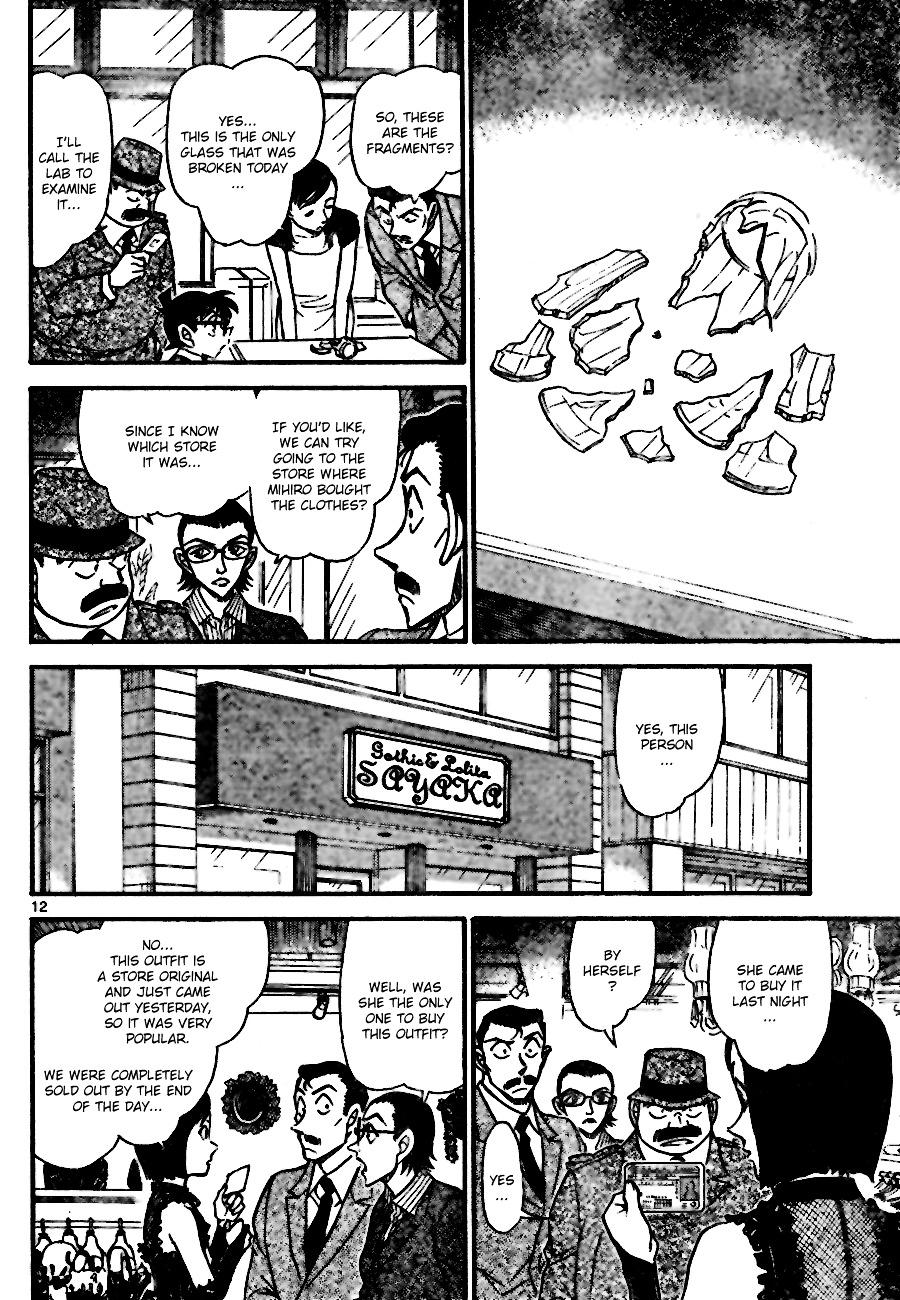 Detective Conan Chapter 697  Online Free Manga Read Image 12