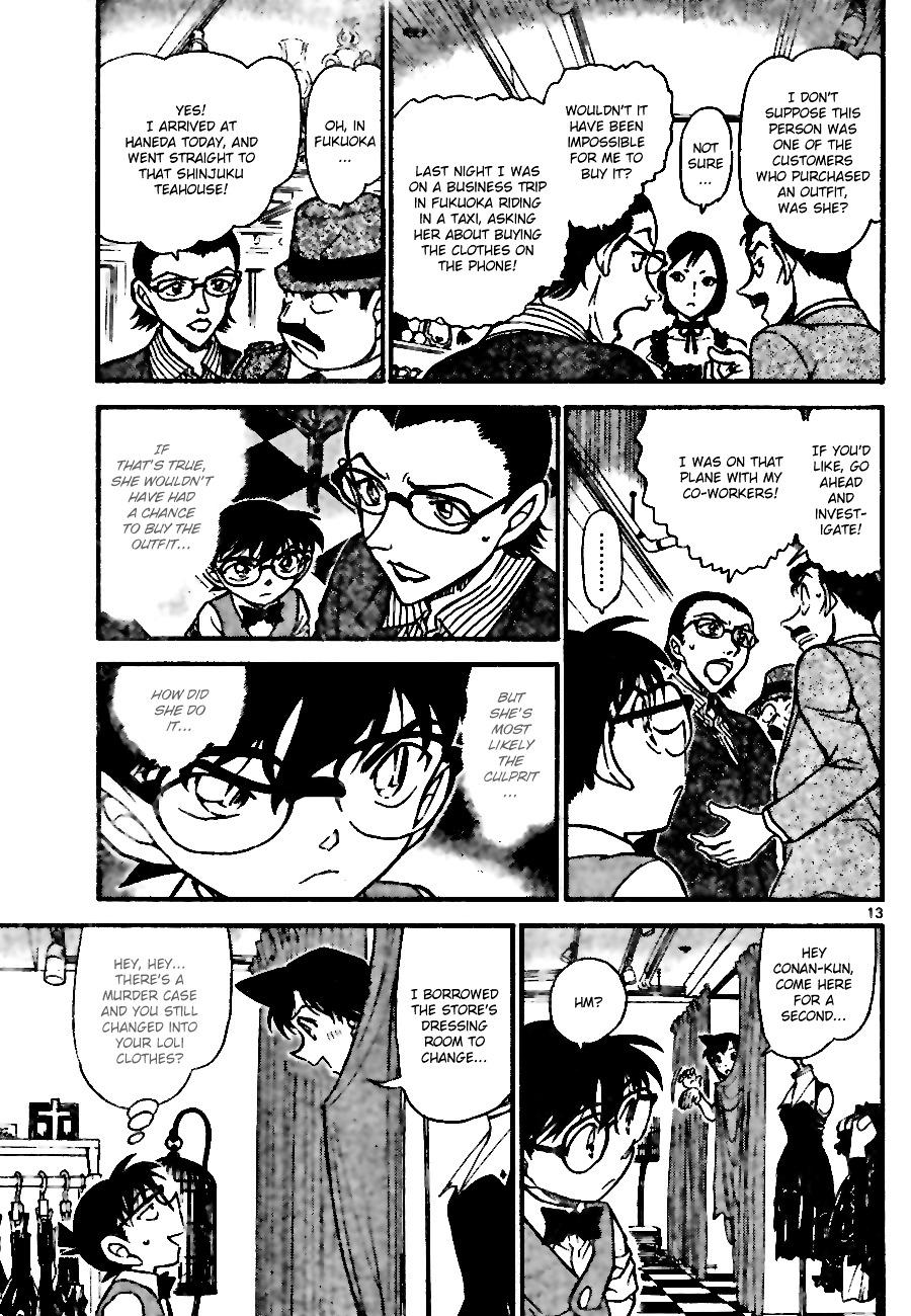 Detective Conan Chapter 697  Online Free Manga Read Image 13