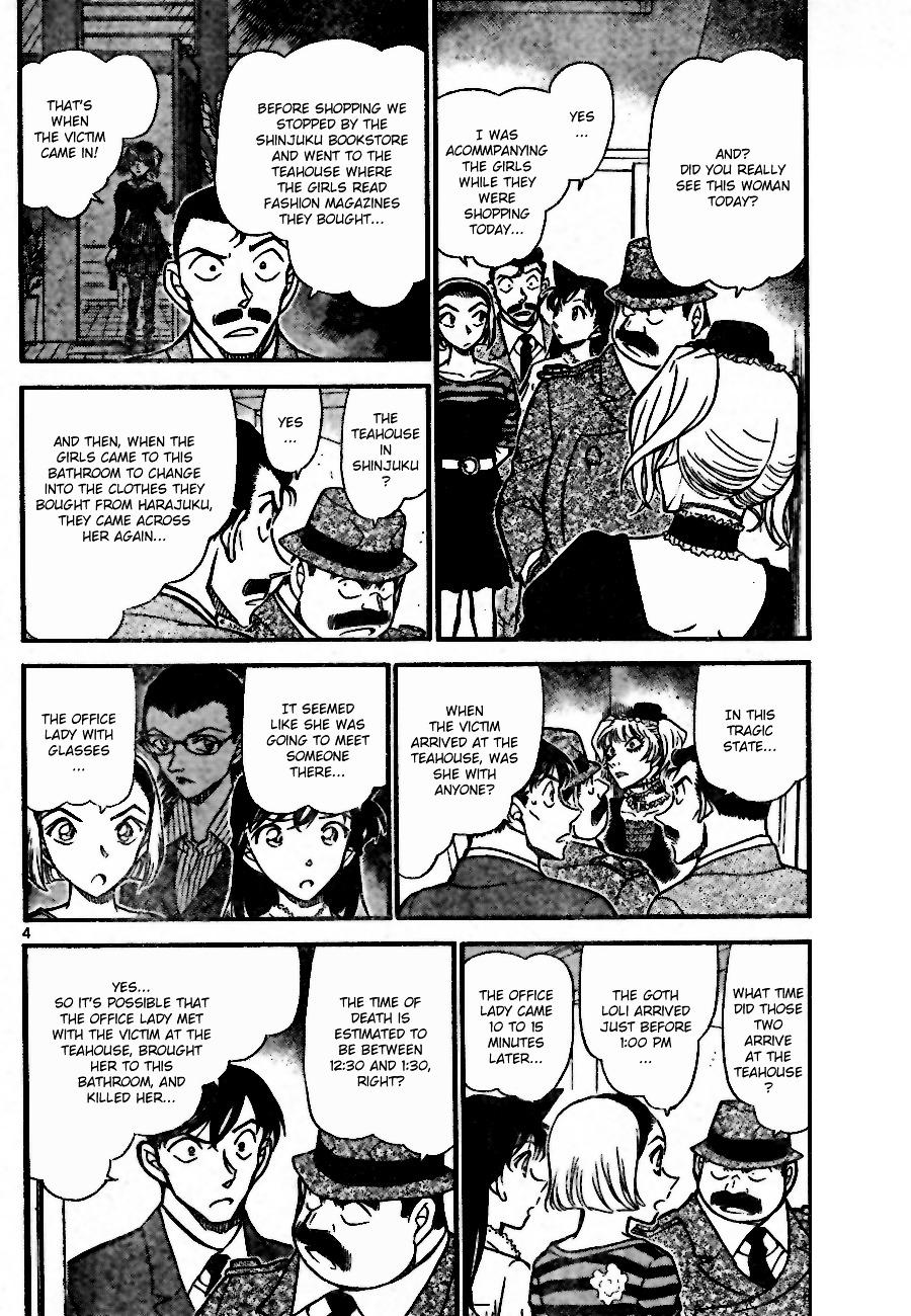Detective Conan Chapter 697  Online Free Manga Read Image 4