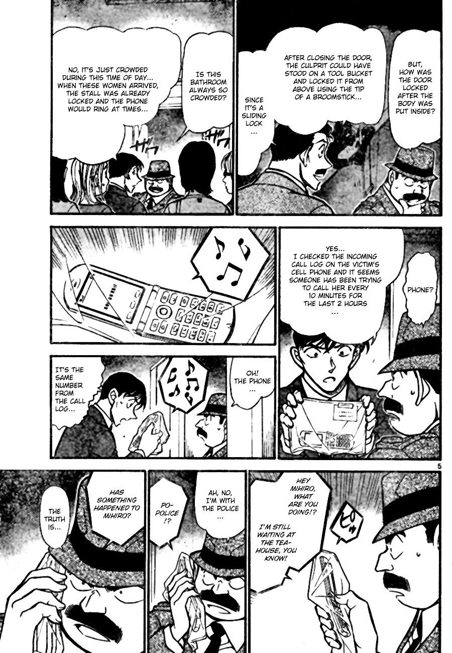 Detective Conan Chapter 697  Online Free Manga Read Image 5