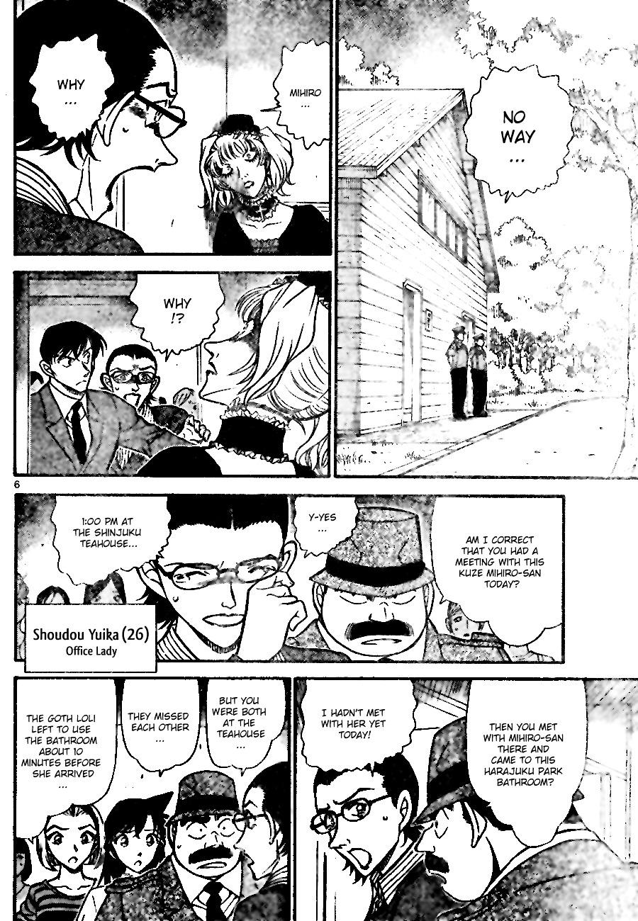 Detective Conan Chapter 697  Online Free Manga Read Image 6