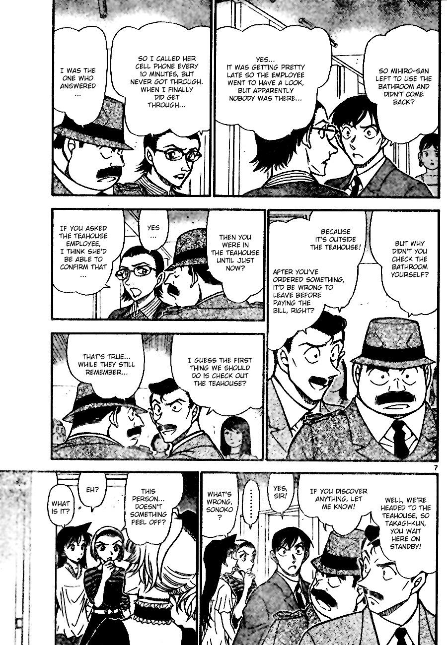 Detective Conan Chapter 697  Online Free Manga Read Image 7