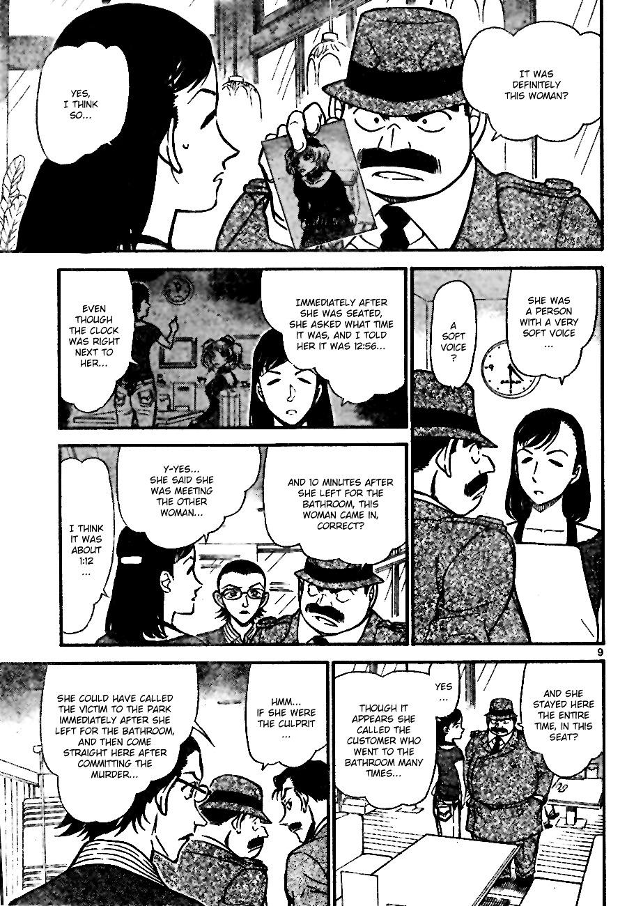 Detective Conan Chapter 697  Online Free Manga Read Image 9