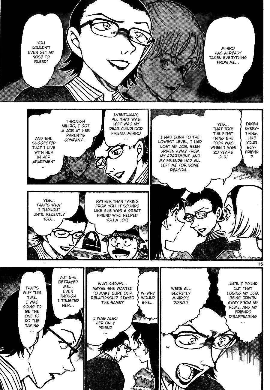Detective Conan Chapter 698  Online Free Manga Read Image 15