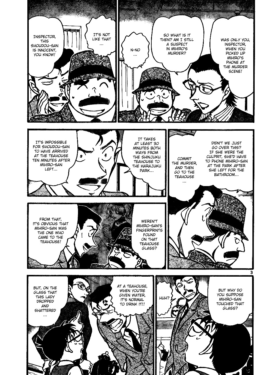 Detective Conan Chapter 698  Online Free Manga Read Image 3