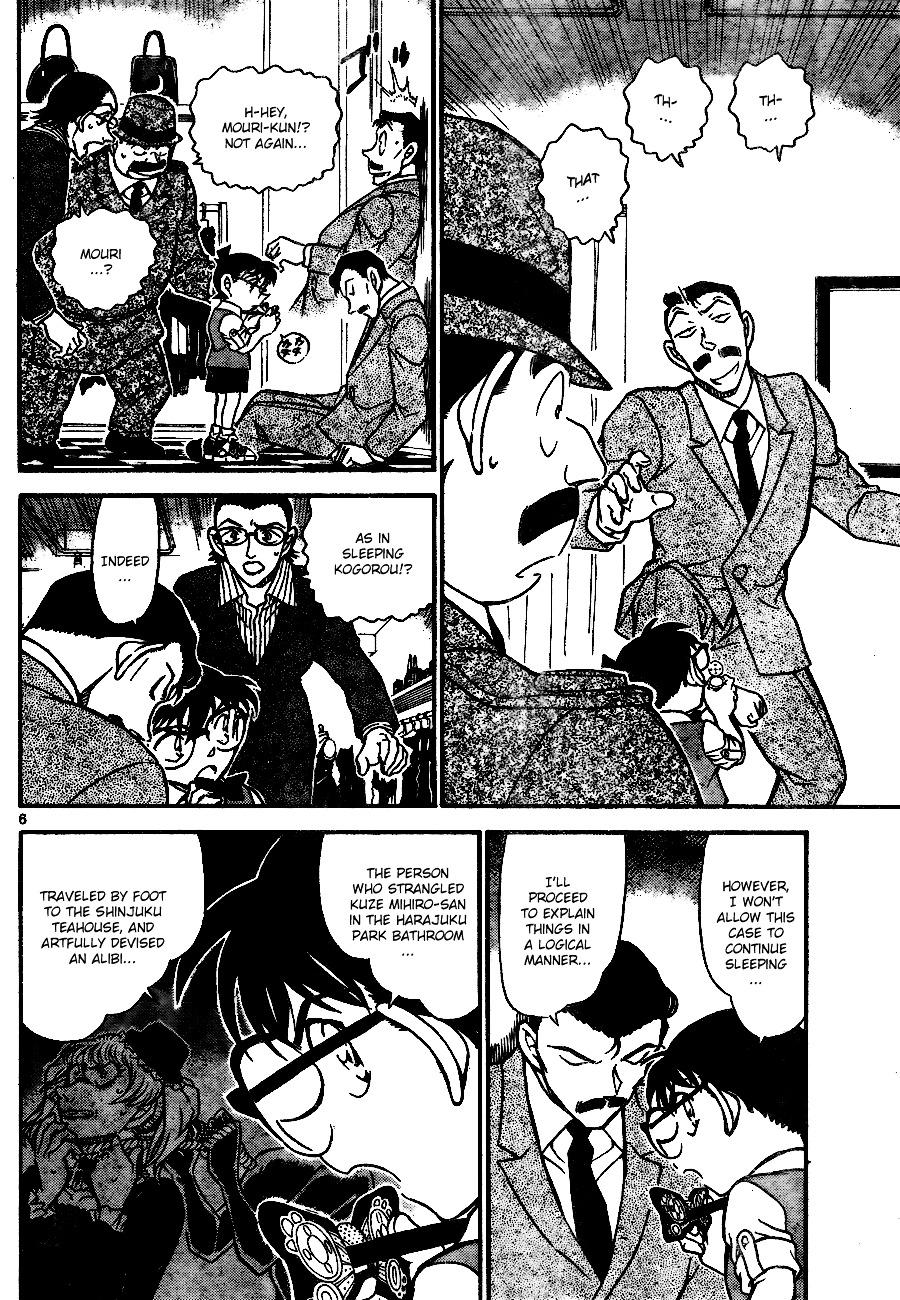 Detective Conan Chapter 698  Online Free Manga Read Image 6