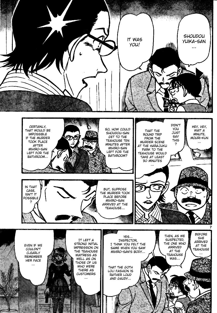 Detective Conan Chapter 698  Online Free Manga Read Image 7