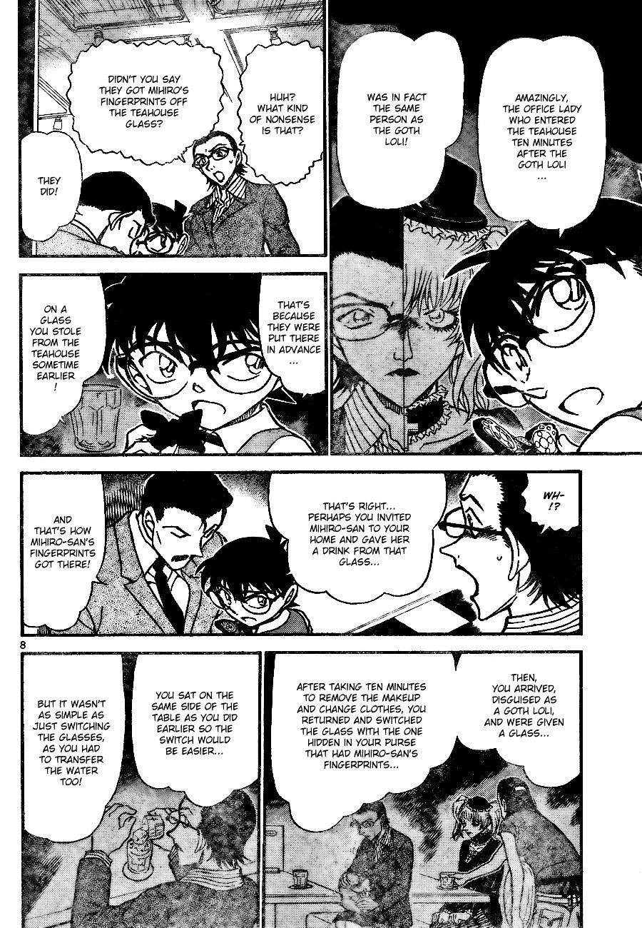 Detective Conan Chapter 698  Online Free Manga Read Image 8