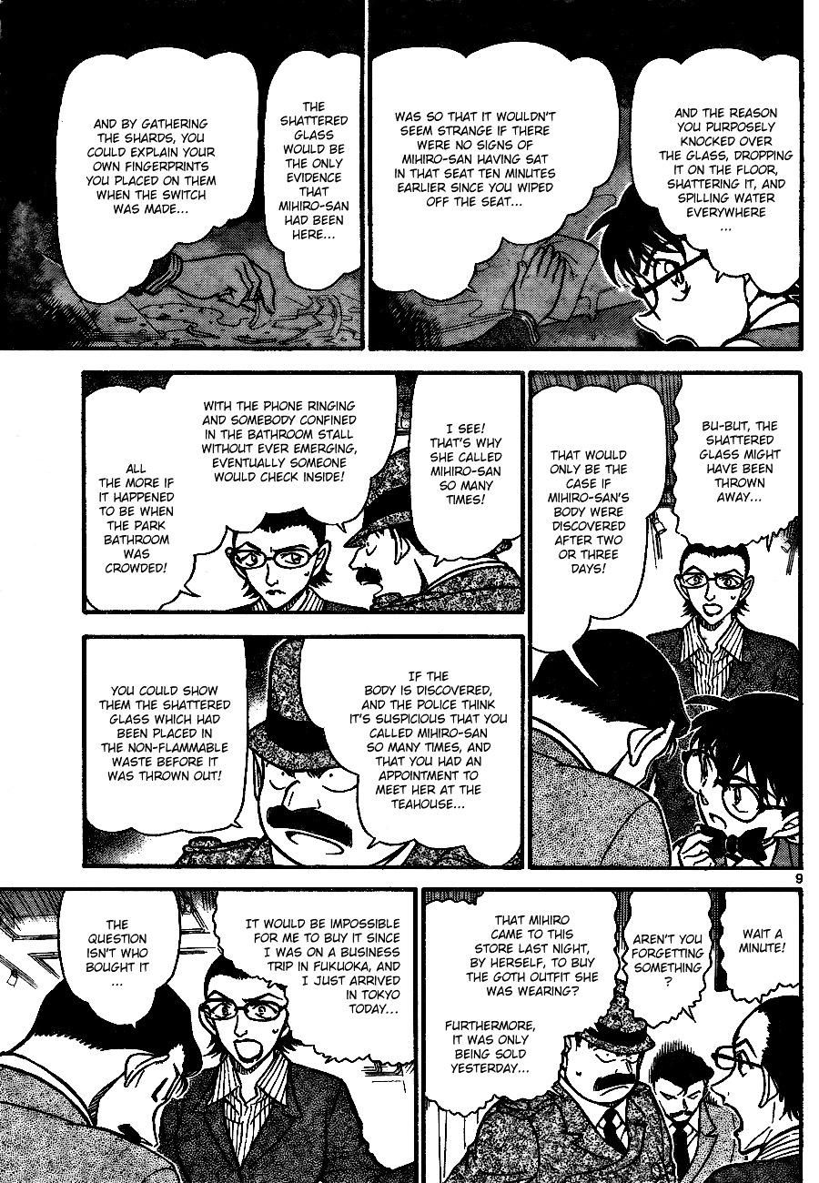 Detective Conan Chapter 698  Online Free Manga Read Image 9
