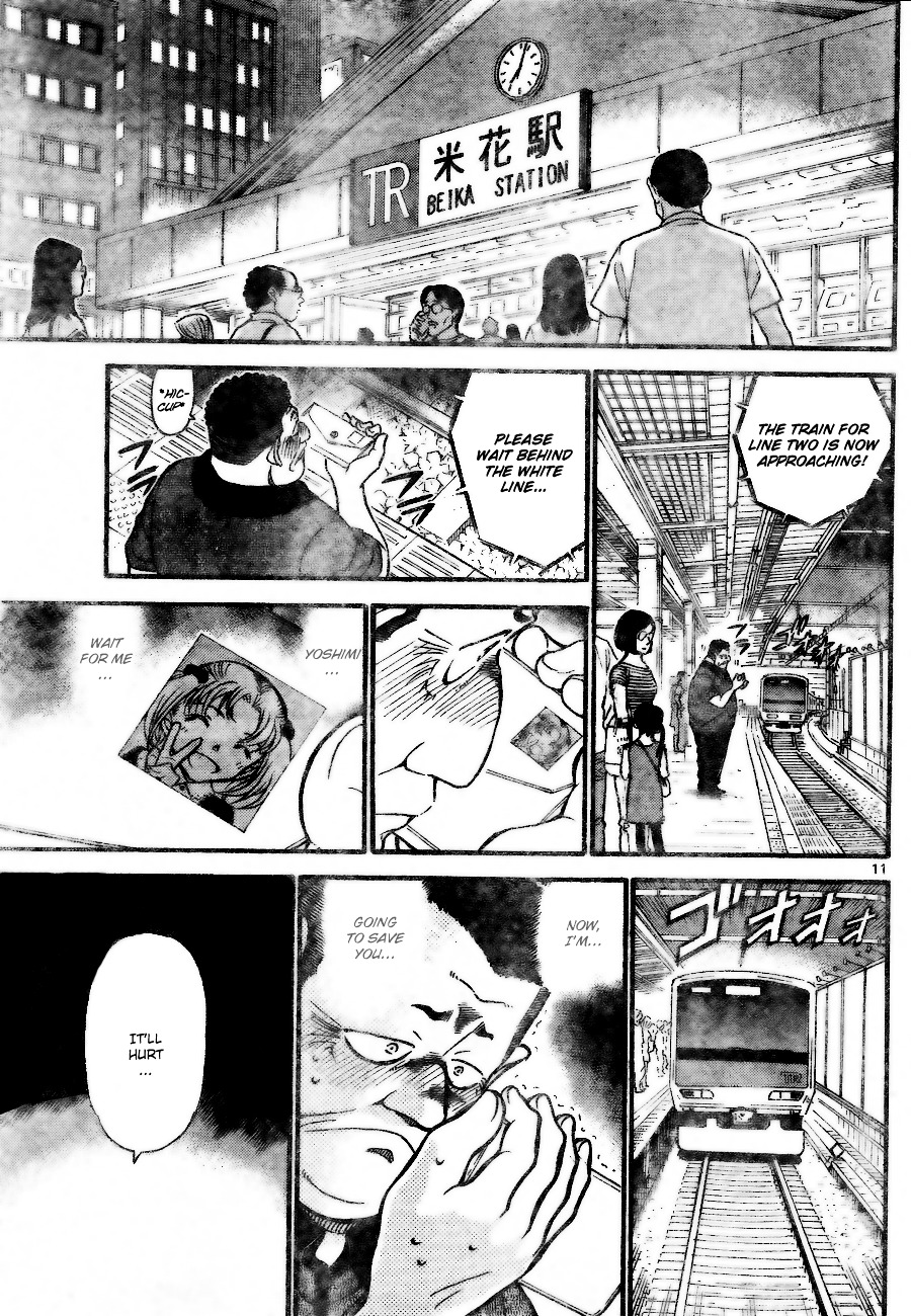 Detective Conan Chapter 699  Online Free Manga Read Image 11