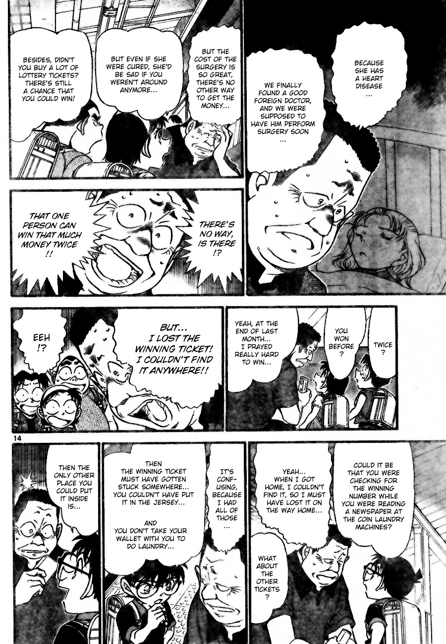 Detective Conan Chapter 699  Online Free Manga Read Image 14