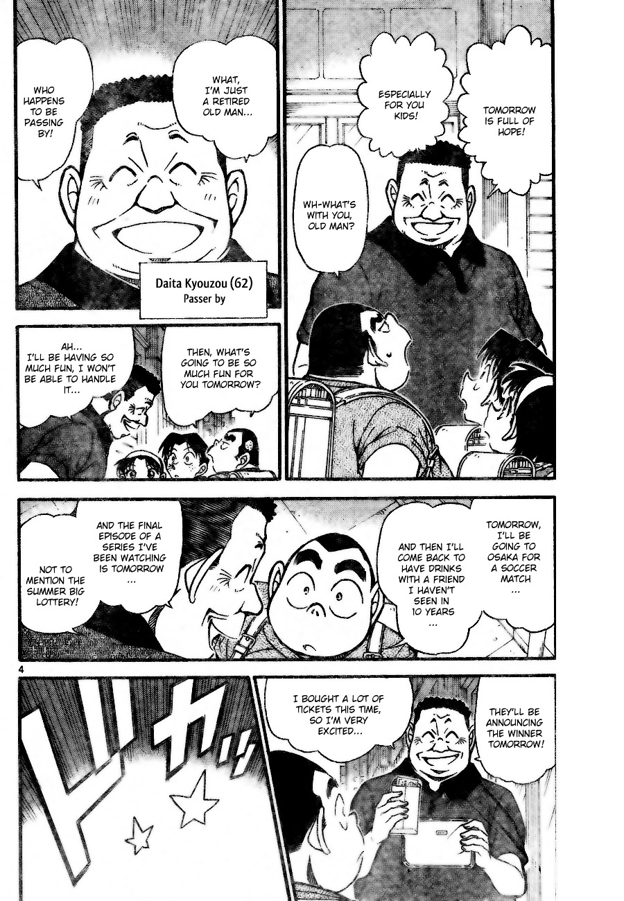 Detective Conan Chapter 699  Online Free Manga Read Image 4