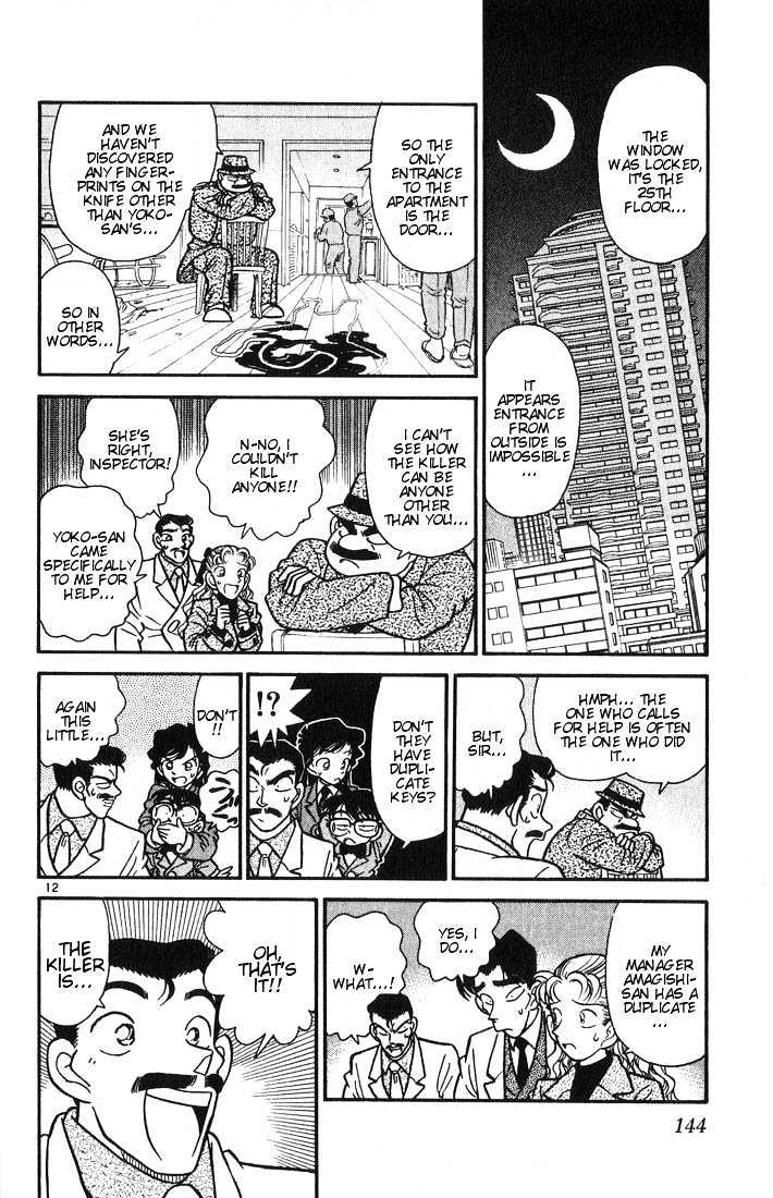 Detective Conan Chapter 7  Online Free Manga Read Image 11