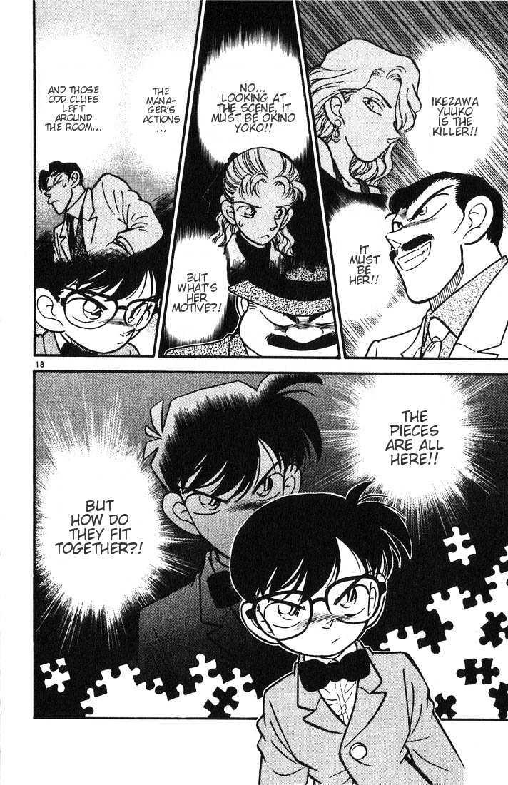 Detective Conan Chapter 7  Online Free Manga Read Image 17