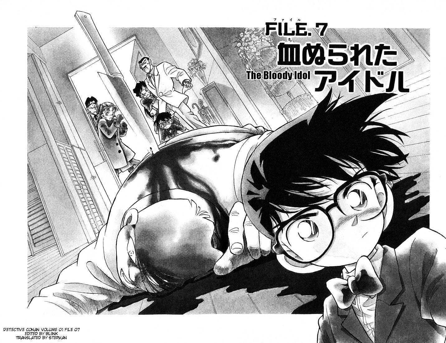 Detective Conan Chapter 7  Online Free Manga Read Image 2