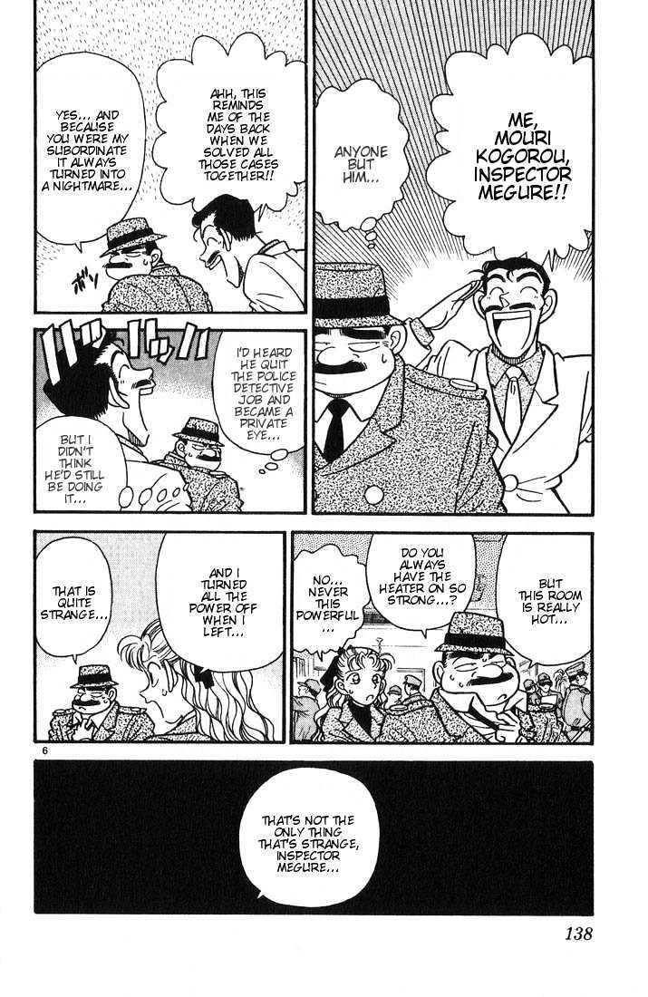 Detective Conan Chapter 7  Online Free Manga Read Image 5