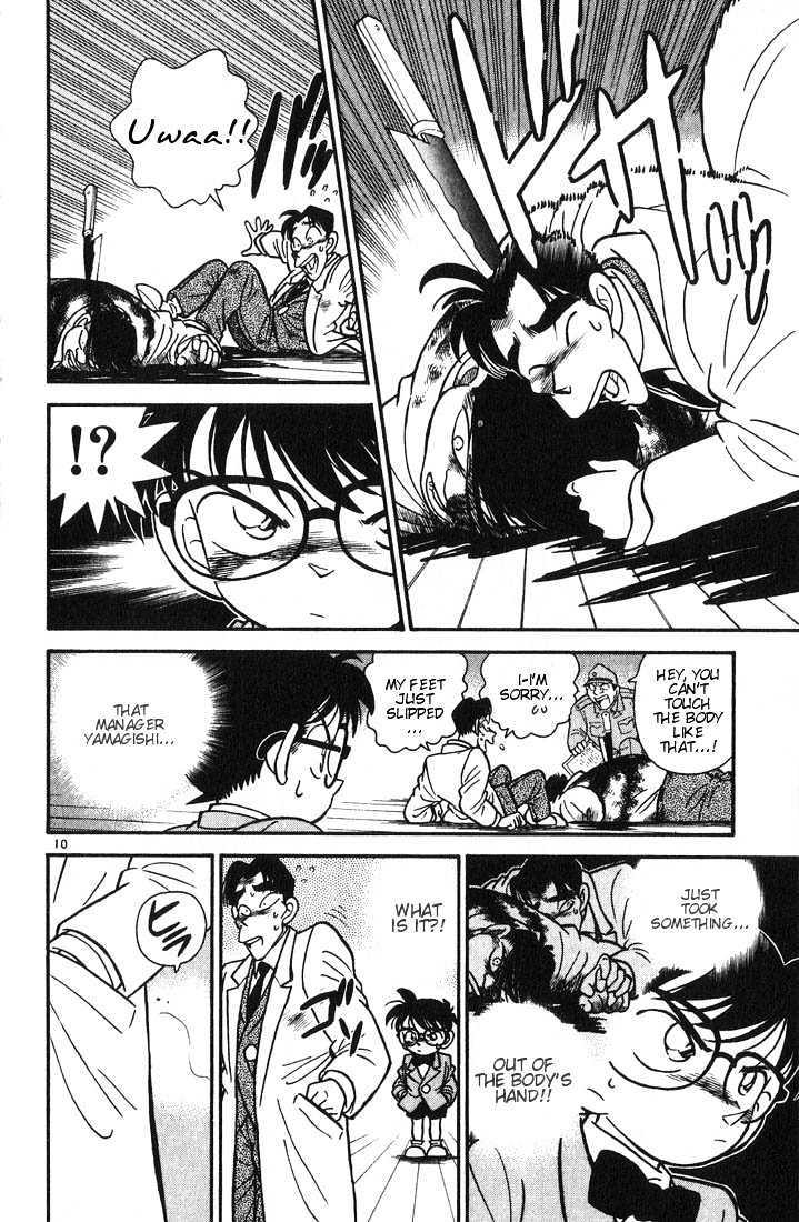 Detective Conan Chapter 7  Online Free Manga Read Image 9