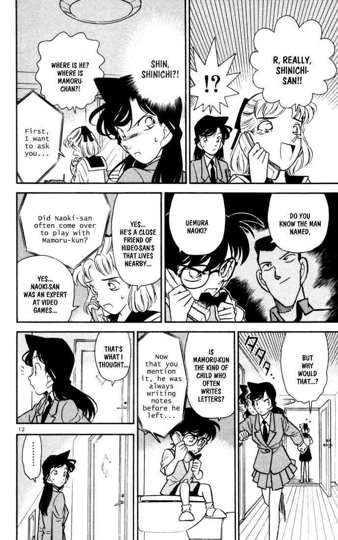 Detective Conan Chapter 70  Online Free Manga Read Image 11