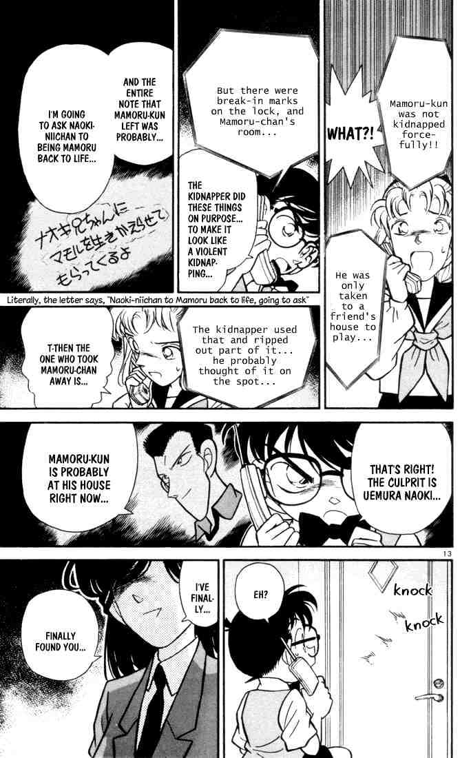 Detective Conan Chapter 70  Online Free Manga Read Image 12